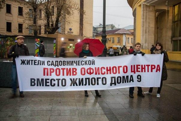 Пикет у метро «Новокузнецкая»