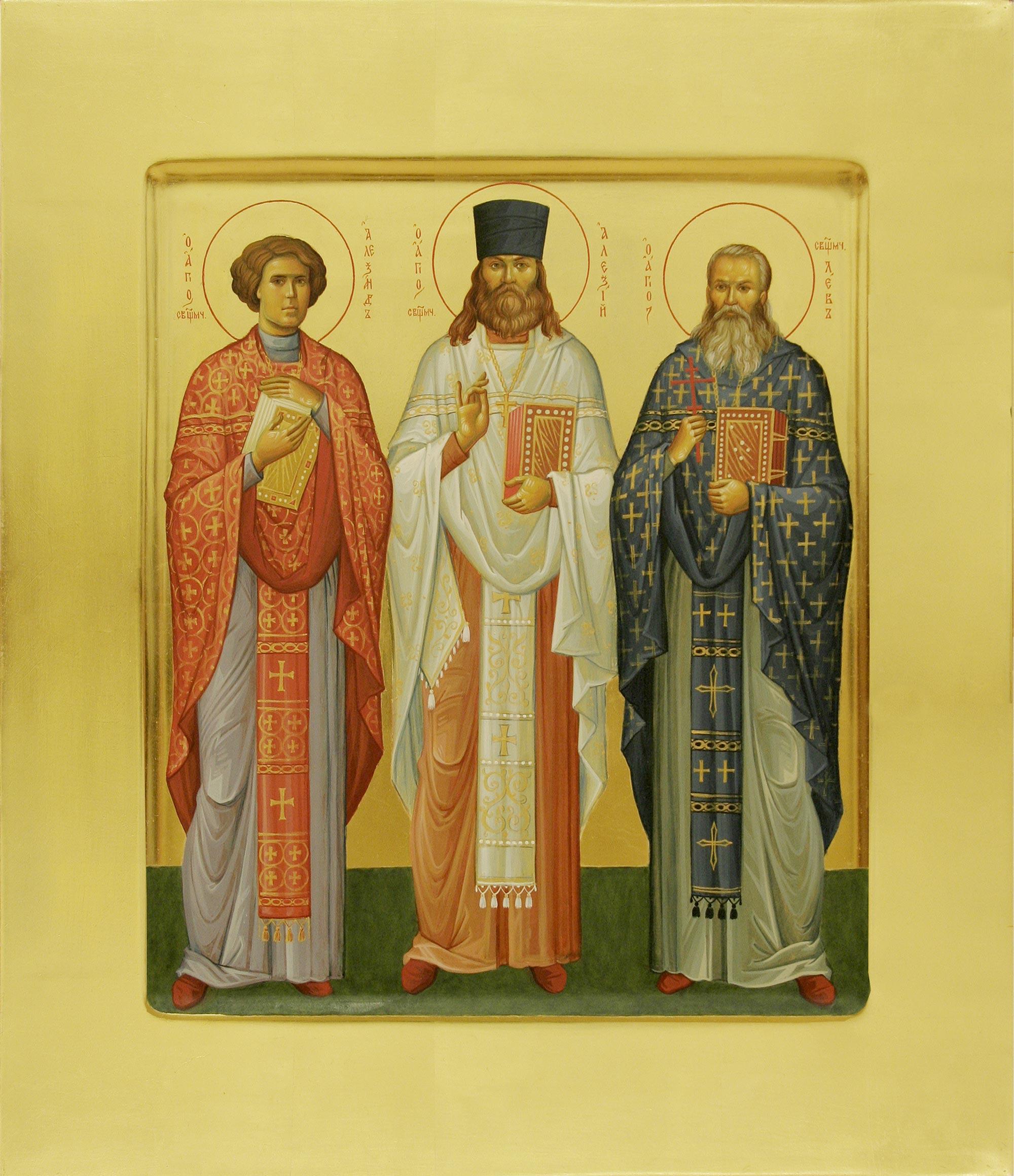 Икона священномучеников Александра, Алексия и Льва
