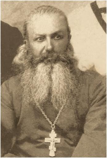 Протоиерей Лев Ершов