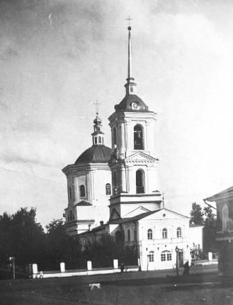 Свято-Троицкий собор Красноуфимска